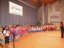 Audición Palau 2007. Homenaje a Los Cuentos Infantiles.